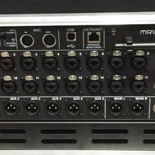 Midas MR18 channel digital wireless stagebox mixer